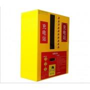 方便于每一人吴江 投币刷卡式 小区电动车充电站
