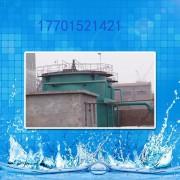 江苏帕斯玛钢厂废水处理