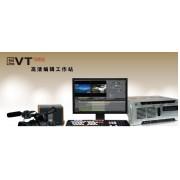 传奇非线性编辑系统EVT100
