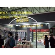 2018上海卫生用品、防溢乳垫OEM贴牌展览会