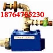 RFMH型超温自动洒水装置批发价格