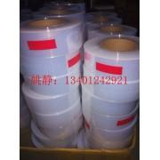 专业生产铁氟龙薄膜(F46薄膜)的厂家 泰州市晨光