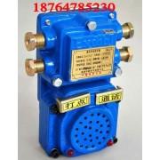 KXH127型矿用声光组合信号器厂家批发中