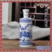 陶瓷酒瓶批发 1斤装青花瓷直身酒瓶 十里桃花酒瓶