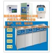 供应室清洗消毒设备,新建CSSD全套设备