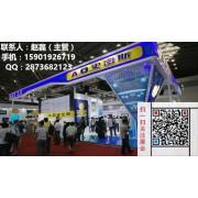 2018上海暖通及电采暖展览会【官方网站报名】