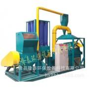 全自动铜米机河南铜米机废杂线回收设备