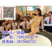 欢迎访问《2018上海国际厨卫展》—官网