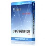 中山ERP系统软件