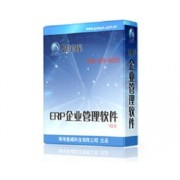 普威ERP系统