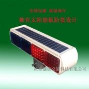清远市一体式太阳能爆闪灯 led交通警示灯