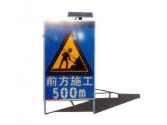 揭阳市公路养护施工标志牌太阳能 led施工标识