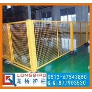 扬州移动车间隔离网仓库隔离网防护网移动黄色 龙桥护栏厂家直销