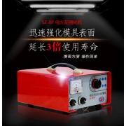 菏泽不锈钢冷焊机的价格是怎么样的