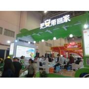 2017郑州冷冻食品展|中国冷冻食品展览会