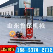 QZ-1A型两相电取样钻机 山东鲁探岩心钻机品牌有保证