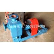 CYZ自吸式离心油泵高标准高品质结实耐用