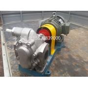 KCB不锈钢齿轮泵规格齐全自产自销