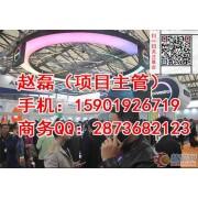 2018上海涂料展览会【官方网站】CHINA COAT
