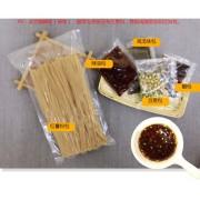 酸辣粉调料加工,重庆酸辣粉复合调料包生产厂家
