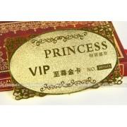 VIP会员卡设计美容院项目理发店磁卡定制金属卡片洗车异形高档