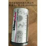 Simalube SL01小保姆自动注油器-多用途油脂