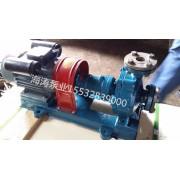 RY系列风冷热油泵性能优良结实耐用