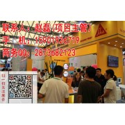 2018国际墙面墙材技术(上海)博览会【主办方更靠谱】