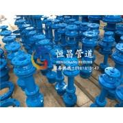 渝中复合式万向球形补偿器:dn1300生产厂家