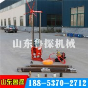 鲁探QZ-2D型三相电取样钻机 小型轻便岩心钻机厂家直销
