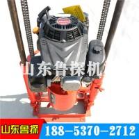 新品QZ-2C型汽油机轻便取样钻机  鲁探钻机公司新款推荐