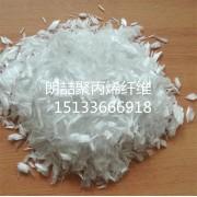 改性晴纤维聚丙烯墙面纤维产家