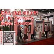 2018上海钢结构门窗展\2018上海钢结构展\中国钢构展会