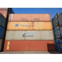 出售各种二手集装箱 海运集装箱 小大高 飞翼箱改造等