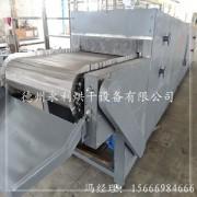 重载金属件烘干机 带式烘干设备 定制加工