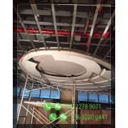 会议室装修 铝板吊顶 椭圆形天花 2.5厚弧形拼装铝单板