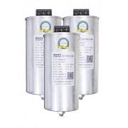 干式铝外壳圆柱形BKMJ电容器