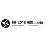 2018上海国际加工机床机械展会