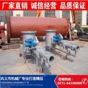 泊头气力输送料封泵在粉体工程中具有巨大应用价值