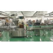 香精灌装机/香料灌装机,香精香料灌装生产线