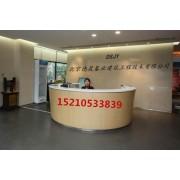 北京徳晟基业产销复合型混凝土钢筋防腐阻锈剂