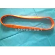 供应江苏环状扁平吊装带,环状扁平吊带价格