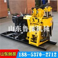 供应原装现货取样钻机HZ-130Y 液压勘探钻机厂家直销