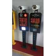 供应PKR停车场车牌自动识别管理系统