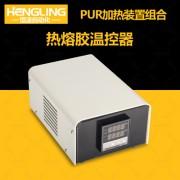 阳江PUR热熔胶加热器,清远恒温预热头,中山双头温控器直销