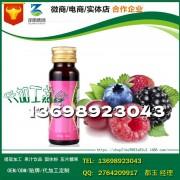 线上招商树莓果汁饮料加工OEM、树莓饮品ODM厂家