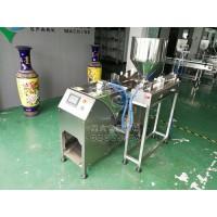 自立袋洗衣液自动包装机/自立袋洗衣液包装机批发