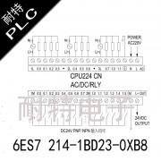 耐特量产6ES7 214-1BD23-0xB8,PLC控制器