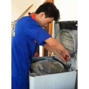 在县城开什么店比较稳定?做家电清洗怎么选择专业厂家合作?
