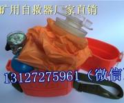 厂价直销ZYX45压缩氧自救器,便携式隔绝式压缩氧自救器